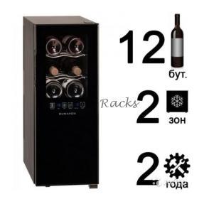Dunavox DAT-12.33DC винный шкаф